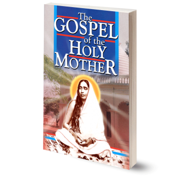 Gospel-of-HM
