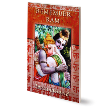 Remember-Ram