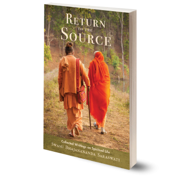 Return-to-Source